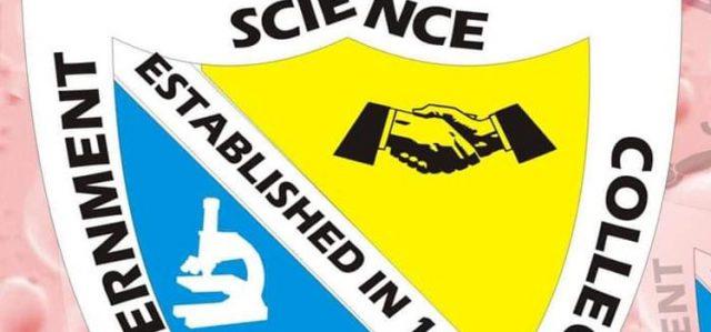 Image result for SCIENCE SCHOOL KAGARA